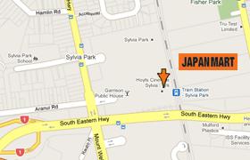 Map of Japan Mart Sylvia Park